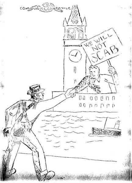 Communist Campanile cover